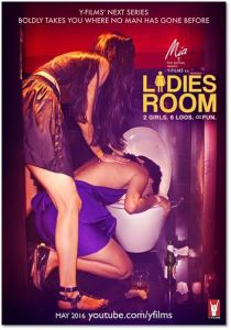 yrf-ladies-room