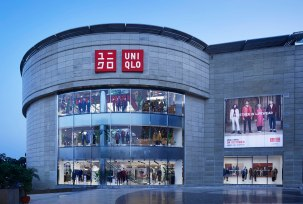 UNIQLO Ambience Mall Vasant Kunj_Outside Facade